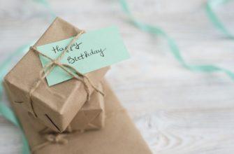 Что подарить на день рождения свекру
