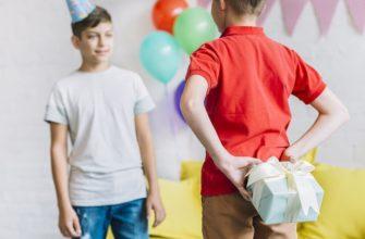 Что подарить на день рождения брату?