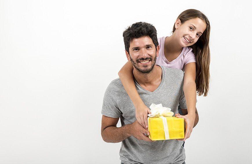 Что подарить на день рождения папе