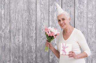 Что подарить свекрови на день рождения