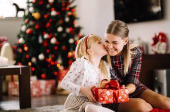 Что подарить на Новый год маме