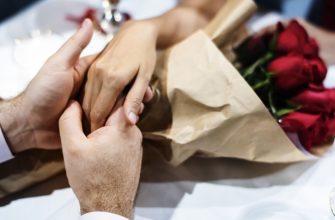12 лет свадьбы какая свадьба и что дарят