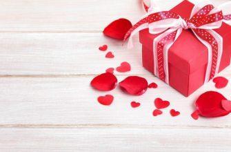 15 лет свадьбы какая свадьба и что дарят супругам