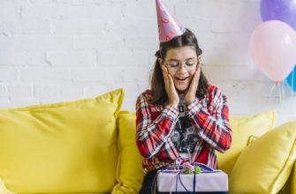 Что подарить девочке на 15 лет на день рождения