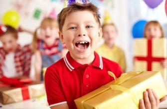 что подарить мальчику на 9 лет на день рождения