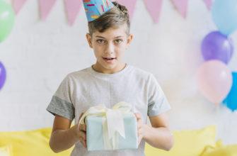 что подарить мальчику на 13 лет на день рождения