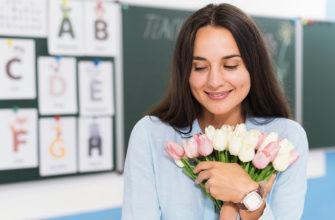 что подарить классному руководителю на День учителя